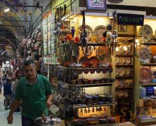L'artisanat turc