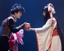 Roméo et Juliette au TKM